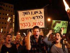 Pessoas protestam em Israel